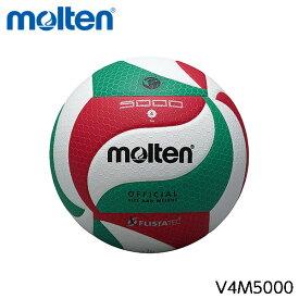 モルテン(molten)フリスタテックバレーボール 4号検定球 V4M5000 |フリスタテック バレーボール バレー ボール 用品 4号球 ジュニア 中学生 人工皮革 公式試合球