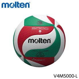 モルテン(molten)フリスタテックバレーボール 4号軽量検定球 V4M5000-L |フリスタテック バレーボール バレー ボール 用品 4号球 ジュニア 小学生 人工皮革 公式試合球
