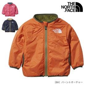 ノースフェイス THE NORTH FACE リバーシブルコージージャケット(ベビー) NYB82032
