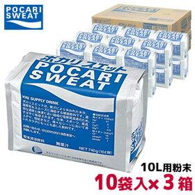 大塚製薬ポカリスエット10リットル用パウダー×10個セット×3箱
