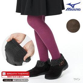 ミズノ(mizuno) ブレスサーモ ゆるぬくロングタイツ(女性用) 70CQ466