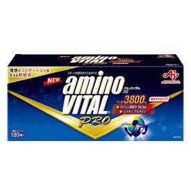 味の素 アミノバイタルプロ 180袋 36JAM93050