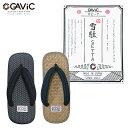 雪駄 GAVIC マトゥー 雪駄 薄 GS2208 ガビック 草履 信貴 男性用 和装 履物 靴 メンズ 日本製 奈良県 mathieu setta h…