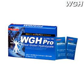 日清ファルマ ウィグライプロ(WGHpro) 15包