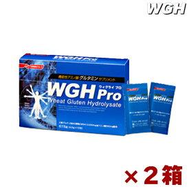 日清ファルマ ウィグライプロ(WGHpro) 15包×2箱