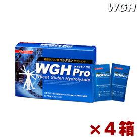日清ファルマ ウィグライプロ(WGHpro) 15包×4箱 送料無料・代引き手数料無料【smtb-k】【kb】