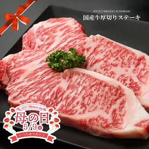 九州産国産牛サーロインステーキ用肉【1kg(250g×4枚入り)】【 誕生日 お取り寄せ ギフト 贈答 内祝い 風呂敷 普段使い プレゼント 母の日ギフト 父の日ギフト 】