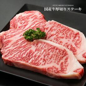 【父の日ギフトに】九州産国産牛サーロインステーキ用肉【500g(250g×2枚入り)】【 誕生日 ギフト 贈答 内祝い 風呂敷 普段使い プレゼント お取り寄せ 父の日 】