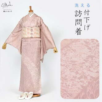 It is suitable for running water plum hmg07 banquets in the washable semi-gala pattern visiting dress 07 Japanese apricot with red blossoms color system place / teahouse crossroads