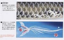 旭天竜鯉のぼり庭用家紋・名前入可能セット各種(矢車・ポール付)鯉のぼり・鯉5匹8点セット「翔勇鯉・ガーデンセット」(ガーデン用・ちりめん風ポリエステル生地使用)