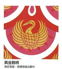 徳永鯉のぼり庭用セット各種(ポール別売)鯉のぼりゴールド鯉セット10m8点セット「ゴールド鯉」(ガーデン用・ナイロンタフタ生地使用)