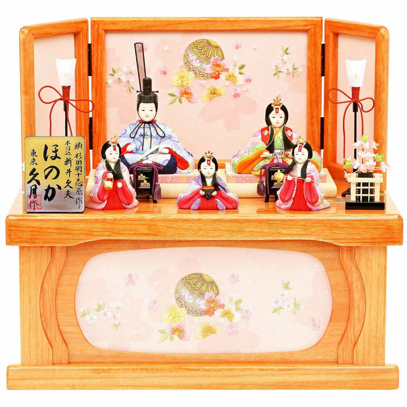 雛人形 ひな人形 久月 コンパクトな収納飾り 人気の木目込み雛人形 木製 五人飾り 五人揃え 「久月 木目込みひな人形 五人飾り 収納タイプ ほのか」