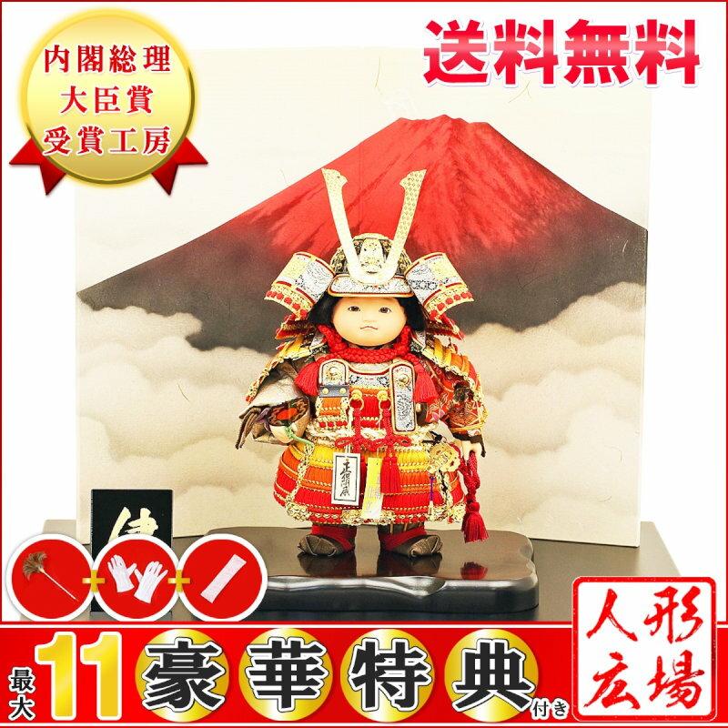 五月人形 5月人形 健ちゃん 子供大将 武者人形 鎧 鎧飾り 甲冑飾り 「人形工房天祥オリジナル すこやかシリーズ 健ちゃん 鎧着」お祝い人形