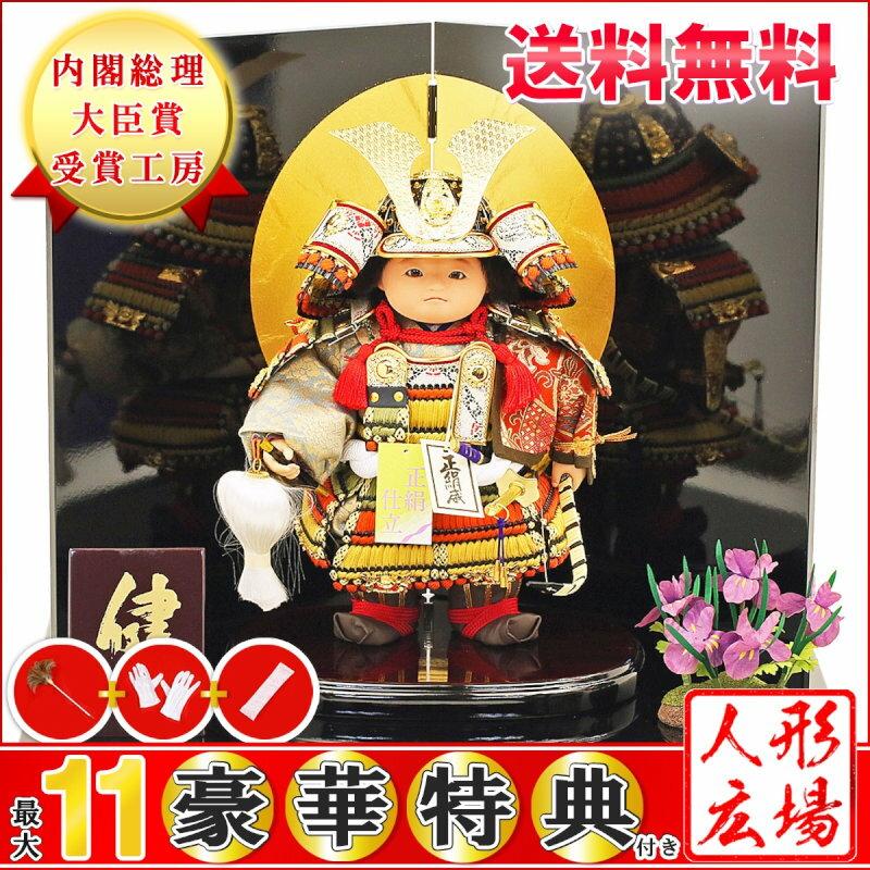 五月人形 5月人形 健ちゃん 子供大将 武者人形 鎧 鎧飾り 甲冑飾り 「人形工房天祥オリジナル すこやかシリーズ 健ちゃん ミニ健 鎧着」お祝い人形