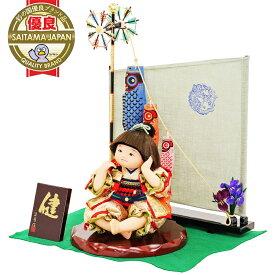 五月人形 5月人形 健ちゃん 子供大将 武者人形 鎧 鎧飾り 甲冑飾り 「人形工房天祥オリジナル すこやかシリーズ ミニ健」お祝い人形 モダン 初節句 男の子