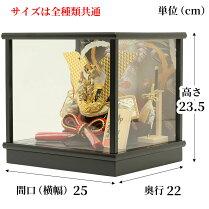 五月人形ケース飾り皇剣兜いぶし銀コンパクト8号