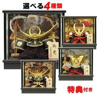 五月人形ケース飾りコンパクト皇剣兜ゴールドおしゃれ8号