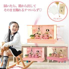 雛人形 コンパクト 雛人形 親王飾り ケース飾り ひな人形 ぷり姫シリーズ 芥子親王飾り 特選