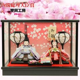 雛人形 ひな人形 ケース飾り 親王飾り 舞桜 ケース入り 初節句 お祝い ひな祭り