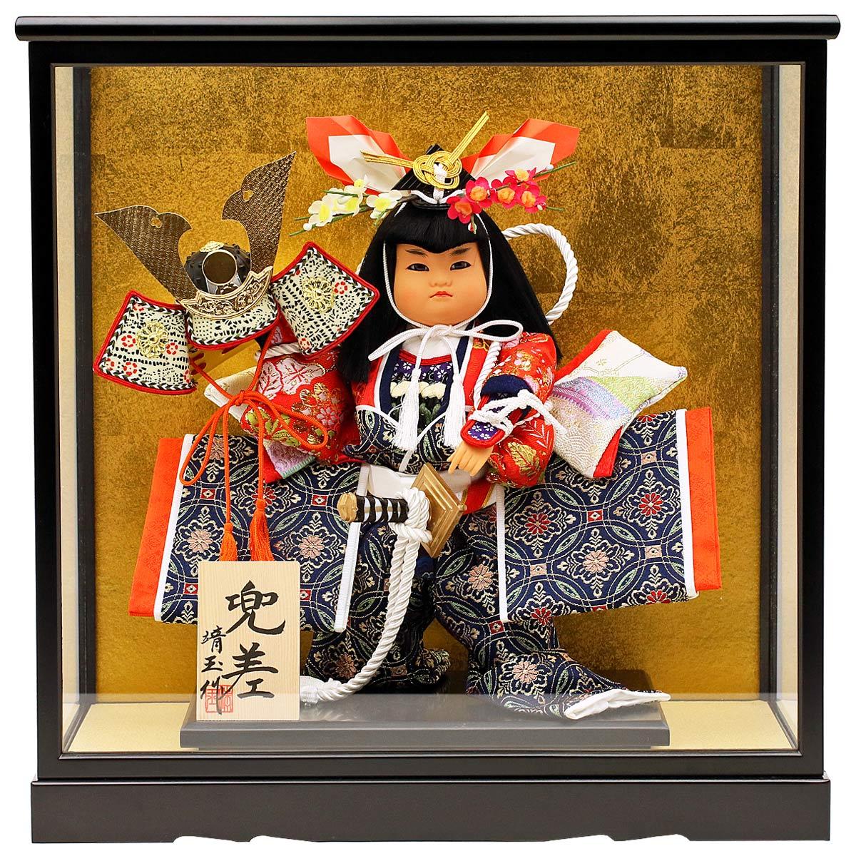 五月人形 ケース飾り ケース入り 浮世人形 武者人形 子供大将 お祝い人形飾り 「人形工房天祥 子ども大将シリーズ 兜差」 初節句 端午の節句