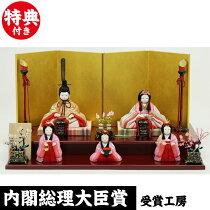 こひな-梓弓-(人形工房天祥オリジナル-誉勘商店の正絹・京都西陣織物)
