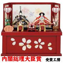 吉徳大光-収納雛-親王飾り-(京都西陣金襴織物)