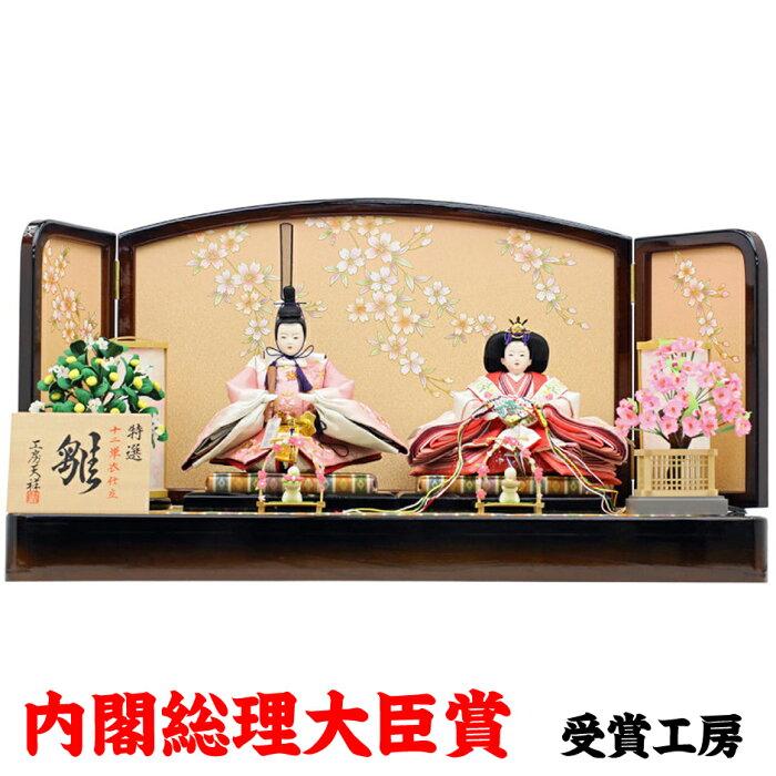 親王飾り雛(桜刺繍)さくら台屏風セット