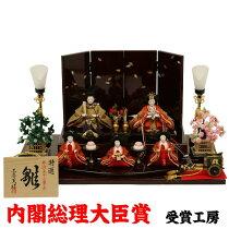 雛_小三五親王芥子官女飾り(三人官女付)