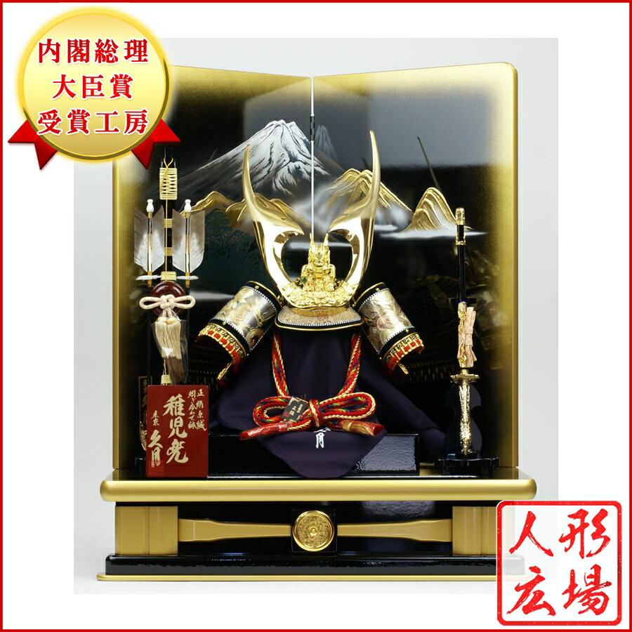 五月人形 久月 兜 兜飾り 子供の日 端午の節句 兜 5月人形 送料無料 正絹赤糸縅之 (正絹糸威仕上) 人形広場 kobo-tensho