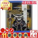 14kyu-k517104