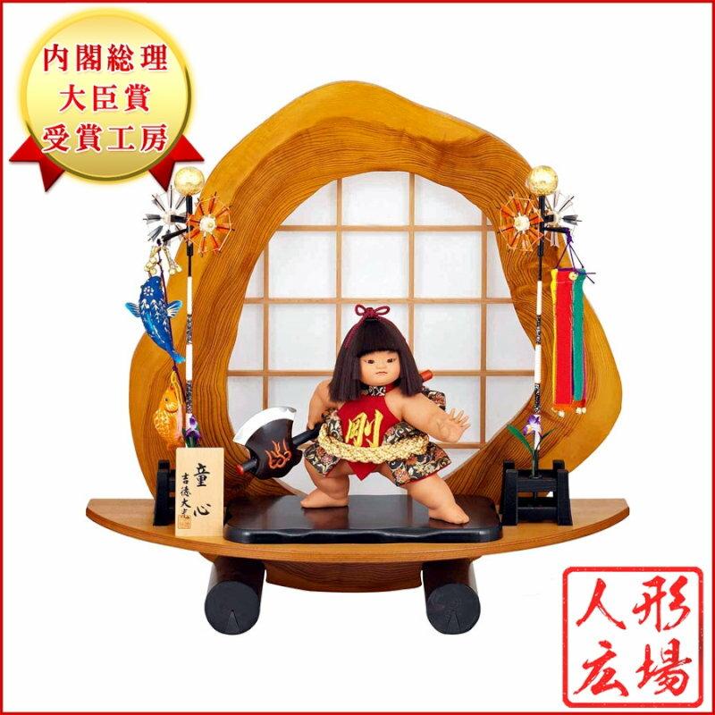 五月人形 吉徳 兜 子供大将飾り 武者人形 子供の日 端午の節句 5月人形 送料無料 金太郎 吉徳大光作 お祝い人形 「お山の大将床飾り」 人形広場