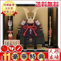 和紙小札シリーズ-鑚穂(さんすい)作-和紙小札1/4兜床飾り