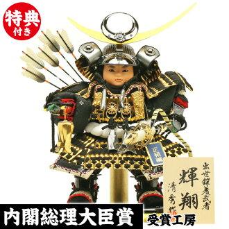 """娃娃儿童一般装饰 Uesugi 肯 Shin 盔甲饰品火锅条款可能装饰 Dano 节日第一节宝童作""""Uesugi 一般屏幕装饰吗"""