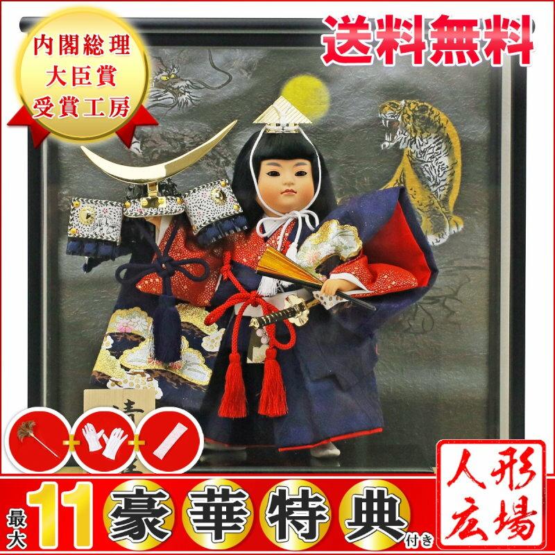 五月人形 コンパクト 兜 五月人形 ケース飾り ケース 兜ケース飾り 武者人形 子供の日 端午の節句 兜 5月人形 送料無料 【2018年新作】 清雅 兜持ち お祝い ケース飾り 人形広場