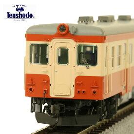 天賞堂 キハ52形0番代 一般色 寒地型 カンタムシステム搭載車 1/80 16.5mmゲージ 動力車 56703 HOゲージ