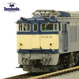 天賞堂 EF64形0番代 7次型EGなし(56〜75号機) 国鉄タイプ カンタム・システム搭載 1/80 16.5mmゲージ 動力車 72014 HOゲージ