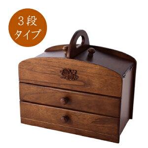 国産木製裁縫箱 3段 20−301