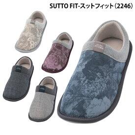 介護 靴 おしゃれ SUTTO FIT-スットフィット(2246)[201407]