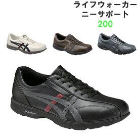 介護 靴 介護シューズ おしゃれライフウォーカー ニーサポート200[205015]
