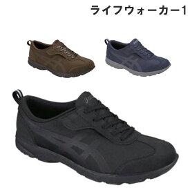 介護 靴 介護シューズ おしゃれライフウォーカー1[205024]