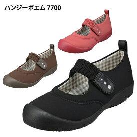 介護 靴 介護シューズ おしゃれ パンジーポエム 7700[239197]