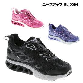介護 靴 介護シューズ おしゃれ ニーズアップ RL-9004[252506]