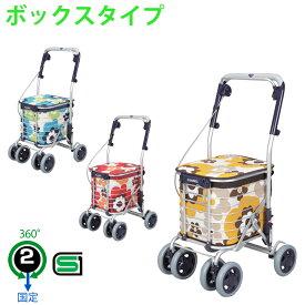 シルバーカー おしゃれ ワイヤーカート SUWARERU[374306]