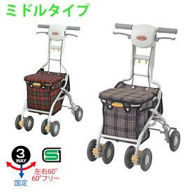 シルバーカー おしゃれ 安寿 サンフィール(ショッピング)[401219]