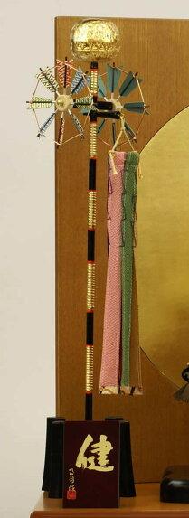 最大ポイント19倍スマホエントリーで!五月人形子供大将飾り武者人形子供の日端午の節句5月人形送料無料人形工房天祥オリジナル健ちゃんシリーズ「健(着赤糸縅)」(正絹糸縅仕立)(コイノボリ飾り付)3days人形広場