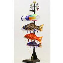 人形の久月-室内鯉のぼりすこやか鯉