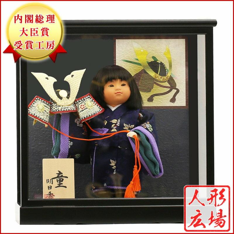 五月人形 コンパクト 五月人形 ケース飾り ケース 武者人形 子供の日 端午の節句 5月人形 【2018年新作】 童人形 ケース飾り 6号 大将 人形広場