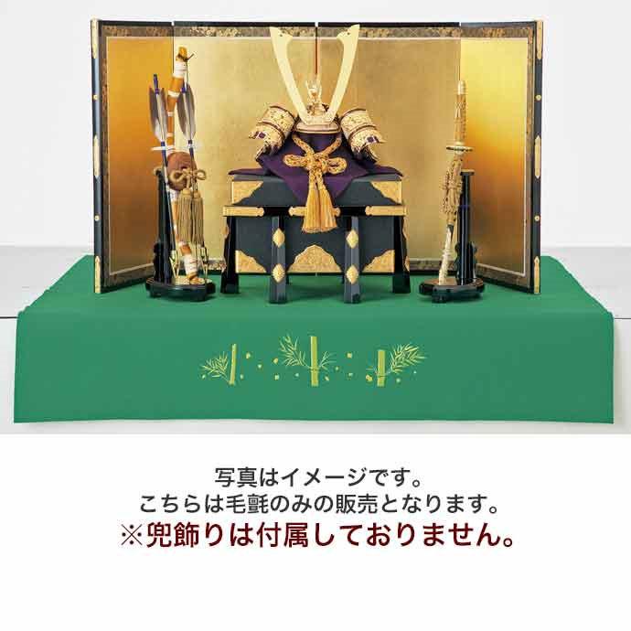 五月人形 毛氈 兜 鎧 鎧兜 子供の日 端午の節句 兜 5月人形 「笹に竹グリーン」 人形広場