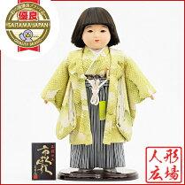 市松人形13号単品