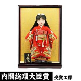 雛人形 ひな人形 市松人形 ケース入り ケース飾り コンパクト 人形工房天祥 限定オリジナル 公司作 初節句 お祝い 節句人形飾り お祝い人形飾り お出迎え人形 市松人形13号 ケース入り 人形広場